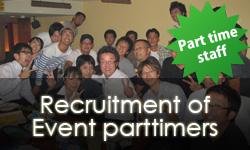 Recruitment of Event parttimers