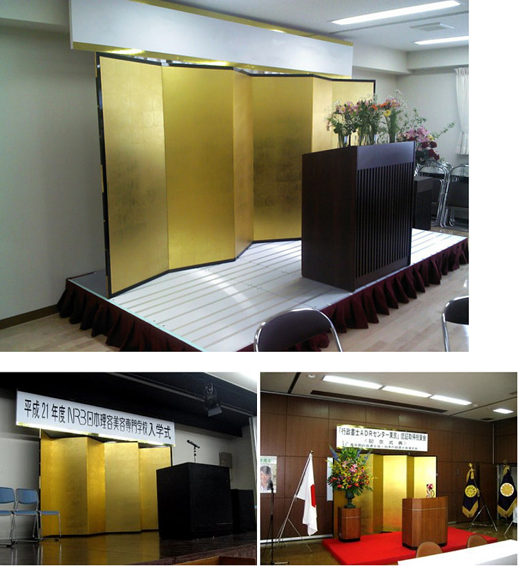 Japanese folding screen Picture c