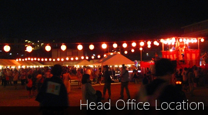 Head Office Location