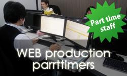 HP production parrttimers