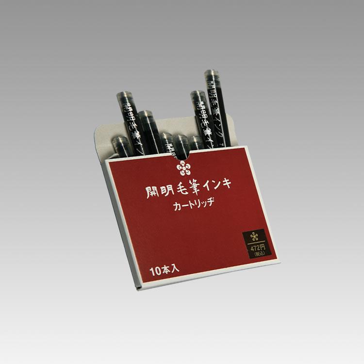 Kaimei brush pen refill cartridge pack (10pcs)  - Picture a