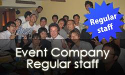 Event Company Regular staff