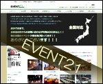 Event21