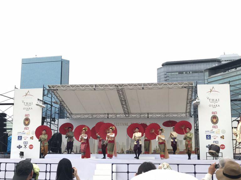 Thai Festival in Osaka 2019