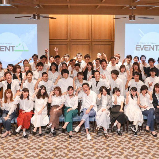 第三回東京サマーコンベンション