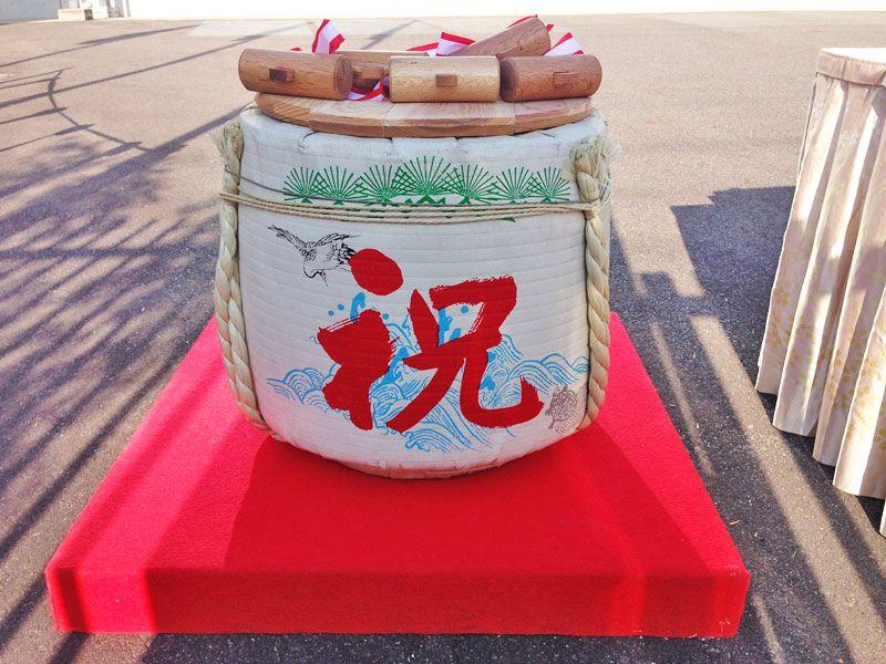 Sake Barrel Breaking Ceremony (Kagami Biraki) 鏡開き