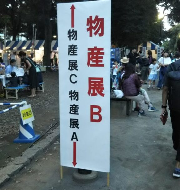 Signboard Production看板制作!