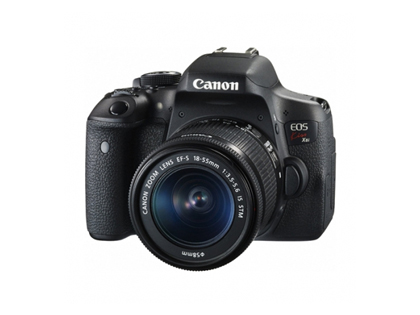 Photography Equipment Rental For Your Next Event