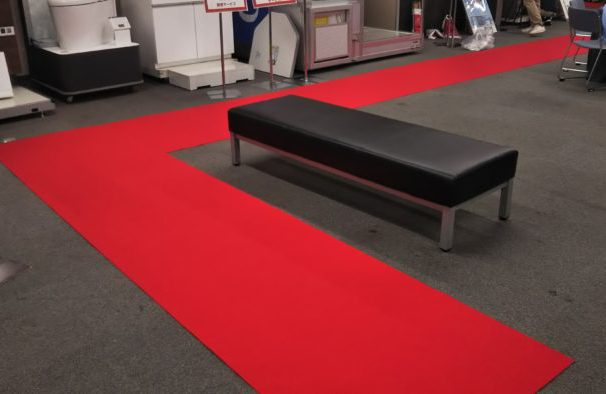 A fancy Red Carpet for your guests!