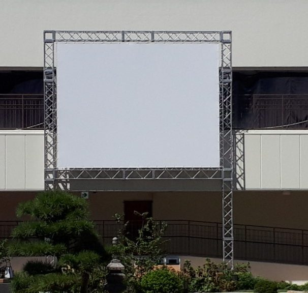 Do you need a huge screen for you event?