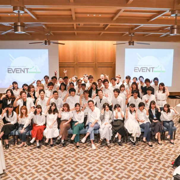 Looking for work in Japan? Event21 is recruiting!