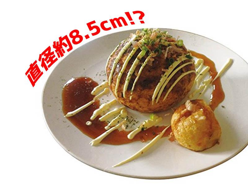 mega takoyaki