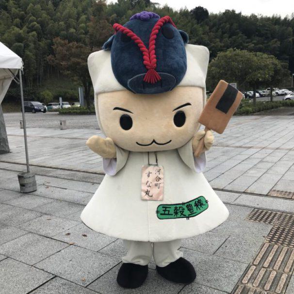 (English) Nara's Own Mascots At A Local Market!