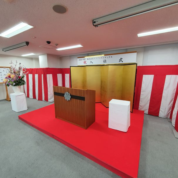 Another tour of ceremonies in Japan!