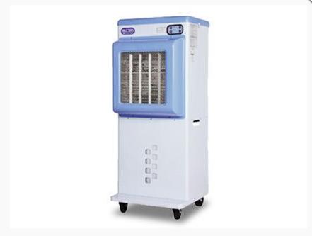 (English) Keep Cool at Work this Summer with this Evaporator Cooler!!