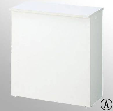 Use this Versatile High Counter at your Next Event!!!