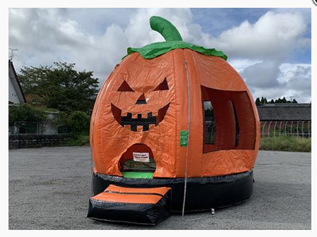 (English) Make your Halloween Party Fun with this Great Inflatable Pumpkin House