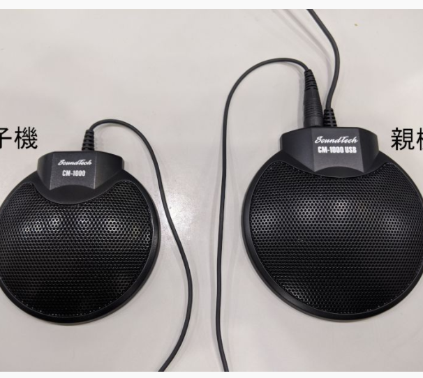 (English) Avoid the Hassle of Having to Repeat Yourself with these Great Pair of Computer Mics!!!