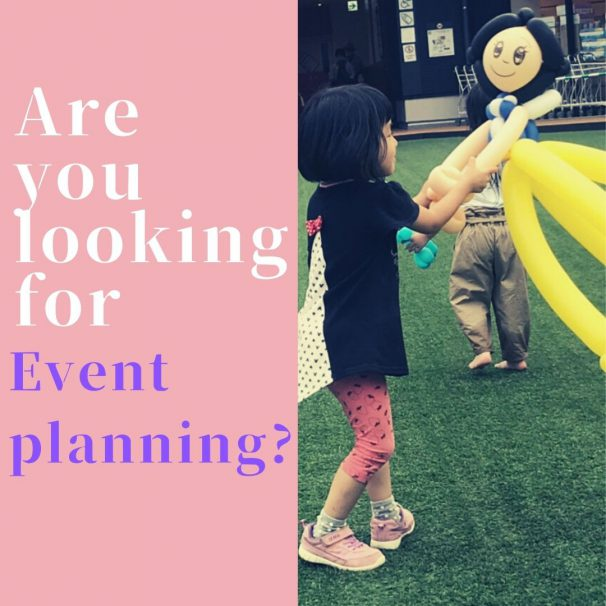 (English) Are you looking for event planning?