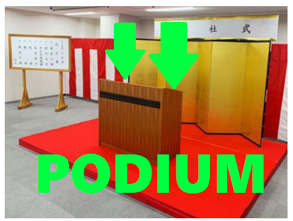 (English) Look Professional at your next Business Seminar or Lecture with this Great Lecture Podium!!!