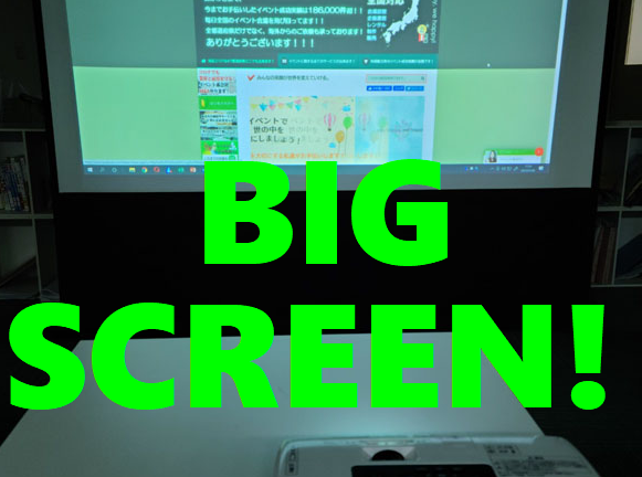 (English) Make Sure your Information is Seen by Everyone with this Great Projector Screen!!!