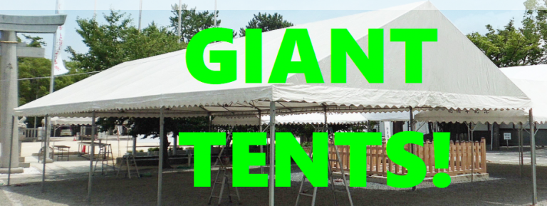 Keep your Guests Cool During Summer or Dry During the Rain with Giant Tents!!!