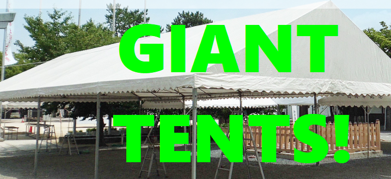 (English) Keep your Guests Cool During Summer or Dry During the Rain with Giant Tents!!!