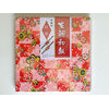Kosai - Hand dyed yuzen washi origami paper set (5 sheets)