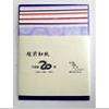 Echizen Washi Origami Paper Set(20 sheets)