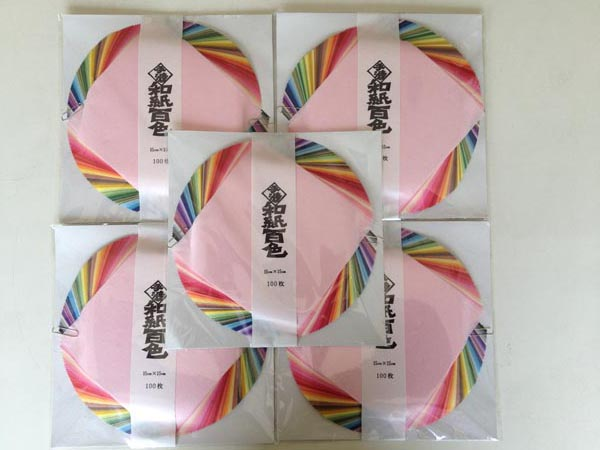Washi origami pic d