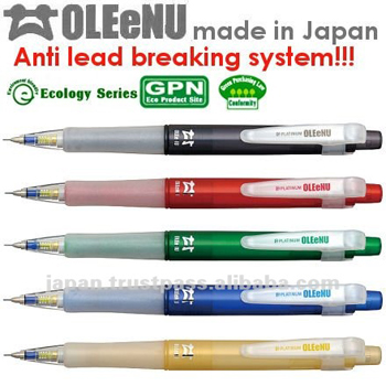 Japanese Mechanical Pencils are available in 5 colors!