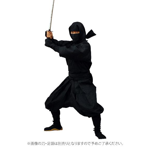 Hakama, baggy, Iga Ninja,