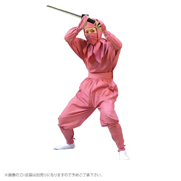 Pink Ninja, Flathood, Flattop
